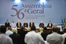 56ª Assembleia Geral da CNBB acontece em Aparecida